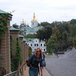 оксана, 40 лет, Корсунь-Шевченковский