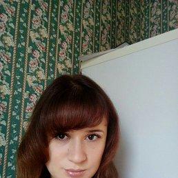 алина, 27 лет, Мытищи