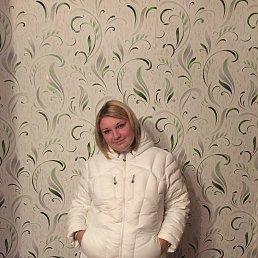 Наталия, 29 лет, Воскресенск