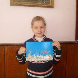Анастасия, 15 лет, Борщев