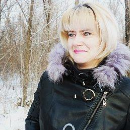 Оксана, 40 лет, Благовещенка