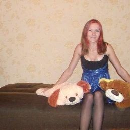 Ксюня, 32 года, Новомосковск