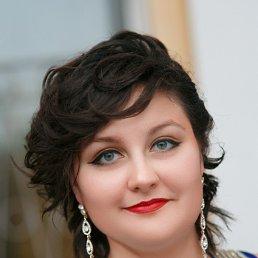 Алина, 24 года, Рославль