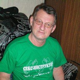 павел, 64 года, Ершов