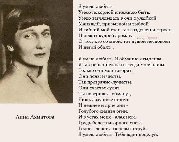 выглядят стихи известных поэтов с поздравлениями внутреннее