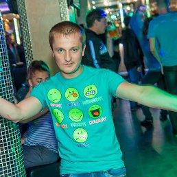 Вячеслав, 30 лет, Мерефа