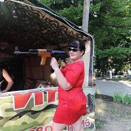 Кристиночка, 29 лет, Новочеркасск