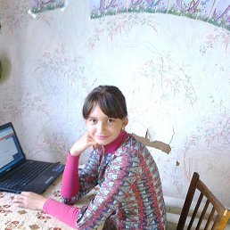 анжела, 17 лет, Кременная