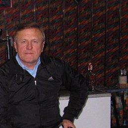 Валерий, , Новомосковск