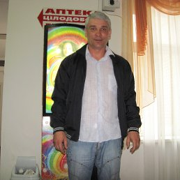 Виктор, 47 лет, Калиновка