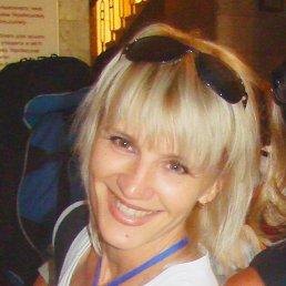 Оксана, 46 лет, Борисполь