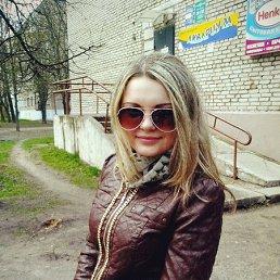 Полина, 26 лет, Чебоксары