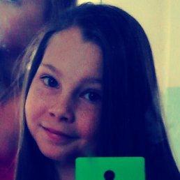Юлия, 17 лет, Каменское