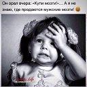 Фото ***Светлана***, Ульяновск, 55 лет - добавлено 13 октября 2015 в альбом «Лента новостей»