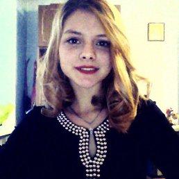 Анастасия, 20 лет, Ефремов