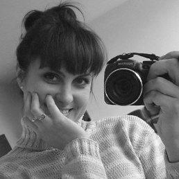 Татьяна, 39 лет, Беляевка