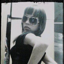 Светлана, 23 года, Чебоксары