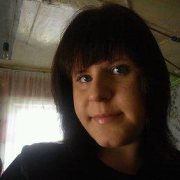 Alena, 24 года, Курган