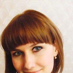 Мария, 25 лет, Левокумское