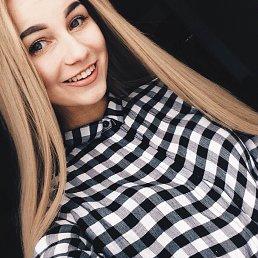 Ирина, , Арзамас