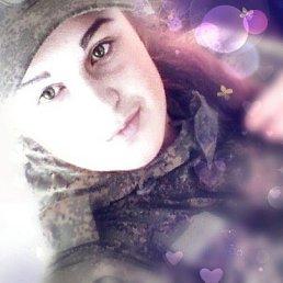 Мария, 24 года, Балтийск