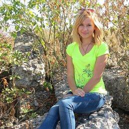 Ирина, 18 лет, Артемовск