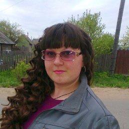 Светлана, 28 лет, Кувшиново
