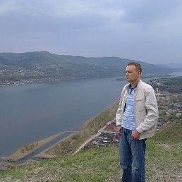 Фото Просто Человек, Красноярск - добавлено 7 ноября 2015