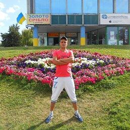 Вадим, 30 лет, Первомайск