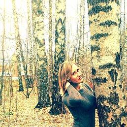 Оксана, 26 лет, Ногинск