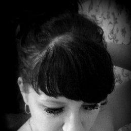 Елена, 29 лет, Карловка