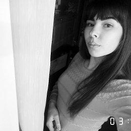 Nina, 25 лет, Улан-Удэ