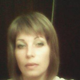 Валентина, 41 год, Чапаевск