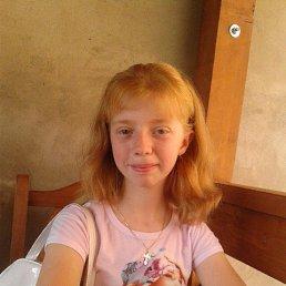 Аліна, 20 лет, Перечин