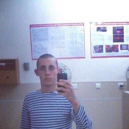 Сергей, 25 лет, Отрадная