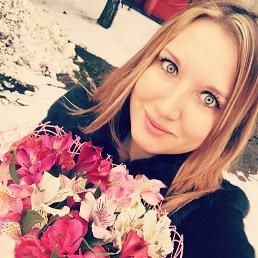 Алина, 27 лет, Электрогорск