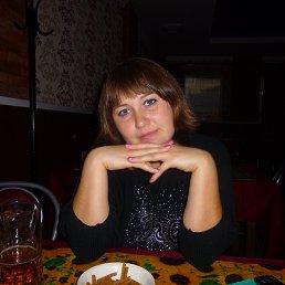 Ирина, 32 года, Курган