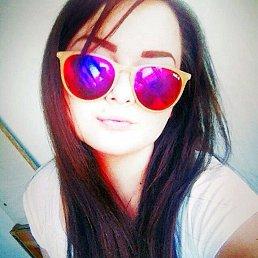 Дарина, 26 лет, Ялта