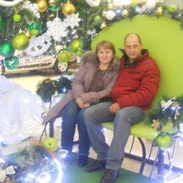ЮЛИЯ, 44 года, Еманжелинск