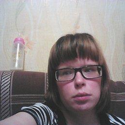 Анастасия, 25 лет, Катайск