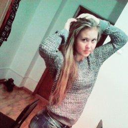 Кристина, 25 лет, Улан-Удэ