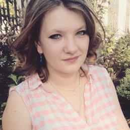 Вера, 26 лет, Светлодарское