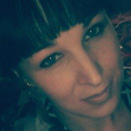 Катерина, 28 лет, Лутугино