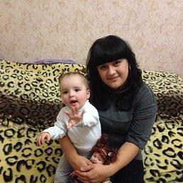 Кристина, 29 лет, Геническ