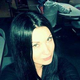 Ольга, 41 год, Юбилейный
