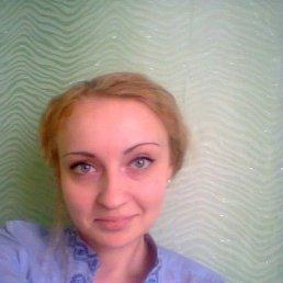 Катя, 27 лет, Коростень