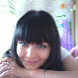 алена, 27 лет, Ясногорск