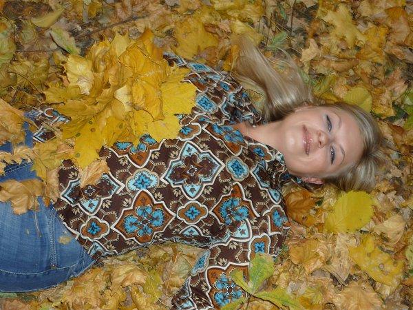 Фото: ЕЛЕНА, Белгород в конкурсе «В осеннем лесу»