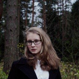 Венера, 22 года, Сосновый Бор