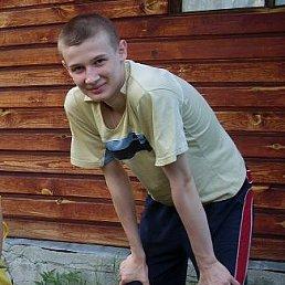 Kirill Potanin, 27 лет, Екатеринбург